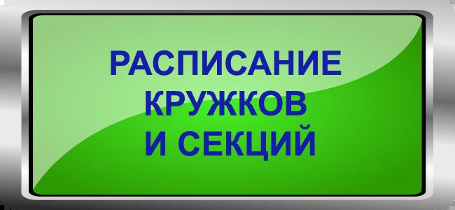 Гимназия 25 кострома бухгалтерия заявление о регистрации ип 2019 бланк скачать